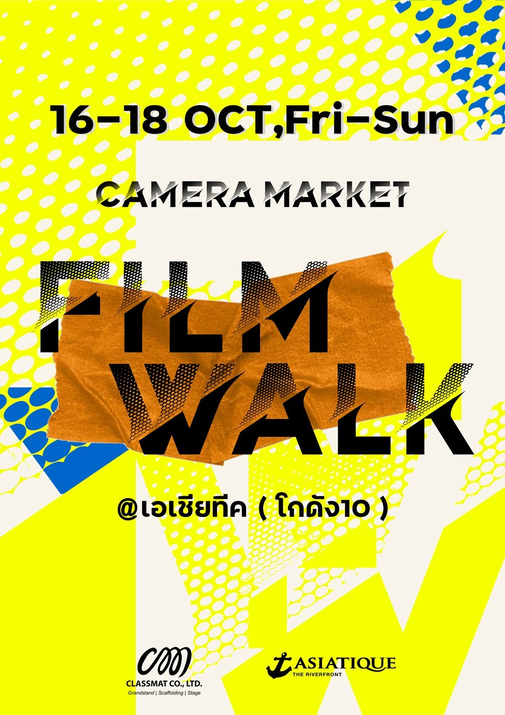 Film Walk Market